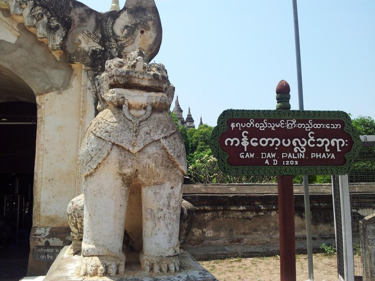 Bagan_5_Mianmar_eusouatoa